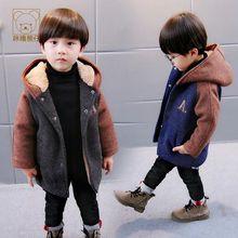 童装男童加绒呢大衣秋冬季2018新款儿童外套保暖连帽韩版洋气冬装