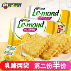 马来西亚饼干进口零食Julies茱蒂丝雷蒙德乳酪芝士夹心饼干2袋装