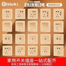 开关墙式多用明线电工 直插式线盒插座带开关电子家用明装 插座明装
