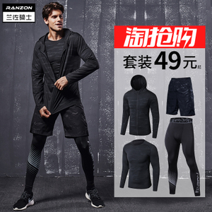运动紧身衣套装 紧身裤速干篮球跑步健身房服装冬季训练服加绒男