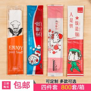 一次性筷套装勺子筷子餐具套装四件套竹筷勺子牙签纸巾外卖送餐包一次性餐具