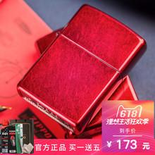 男士 红光漆 美国原装 zippo打火机zippo正版 正品 礼品正版收藏级