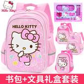 凯蒂猫hello kitty书包小学生女1-3一年级双肩包儿童可爱kt猫背包