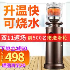 燃气取暖器液化气取暖炉移动省节能速热办公室户外家用烤火取暖炉