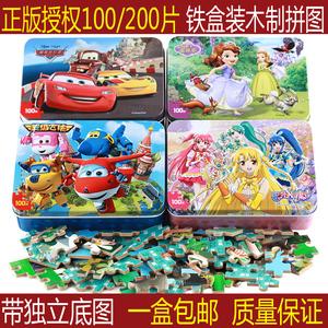 100/200片拼图铁盒宝宝早教儿童益智男女孩木质玩具3-4-5-6-7-8岁拼图