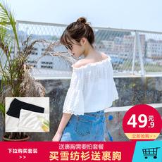 雪纺衫短袖2017夏装新款女装韩范半袖衬衣一字领露肩一字肩上衣潮
