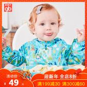 好孩子宝宝吃饭罩衣 女孩防水反穿衣儿童长袖婴儿男童防脏秋冬季
