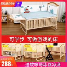 小木人多功能婴儿床拼接大床欧式bb床新生婴儿床实木无漆宝宝边床