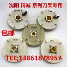 沈阳机床精诚数控刀架发信盘JX-4/4A/4B/4AW/4BW4W6W发讯盘编码器