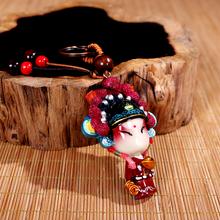 中国风特色礼品送老外手工艺出国礼品南京特产 脸谱钥匙扣