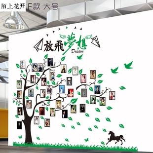 照片墙贴相片树公司企业办公工室文化墙装饰贴纸大树学校员工风采