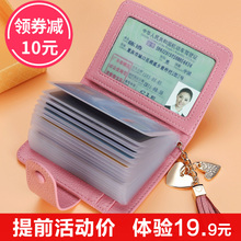 Women's brand new Korean leather Kraft Leather Multi card small card bag business card folder small fresh card clip female card bag