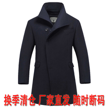 A 50% Wool Fabric Overcoat for Men with Long-style Young Korean Spring and Autumn Wool Overcoat for Men