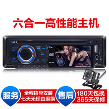 Vehicle DVD car CD car DVD car CD audio player VCD car host audio MP3 radio