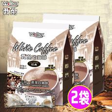 【我的白咖啡】特浓600gx2袋 马来西亚进口三合一速溶即溶粉条装