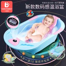小哈伦婴儿洗澡盆宝宝浴盆不折叠新生儿可坐躺通用大号儿童沐浴桶