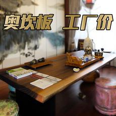 巴花奥坎实木大板桌原木茶台红木茶桌茶几茶板茶桌椅老板办公桌