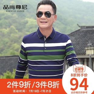 中年男士爸爸装条纹长袖t恤纯棉休闲夏季薄款中老年春秋上衣全棉