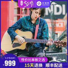 拉维斯N8 N5 N800D入门单板面单民谣电箱初学者学生男女41寸吉他