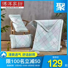 博洋家纺新品夏季冰丝席1.5/1.8m床学生单人宿舍可折叠空调凉席