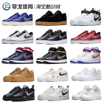 Nike Air Force 1 Just Do It AF1空军一号小麦色低帮 AR7719-100