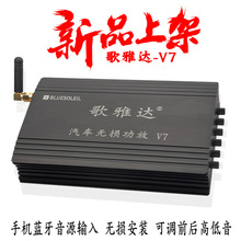 Special purpose vehicle digital power amplifier, Xia Lang Kaidi Peugeot 206207 car audio modified audio
