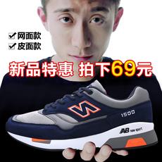 男鞋运动鞋男春季潮鞋2017新款透气网面男士休闲鞋学生大码跑步鞋