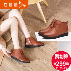 红蜻蜓真皮女鞋2017冬季新款正品绒里平跟休闲高帮棉鞋中年妈妈鞋