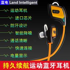 新款 防汗水超长待机 蓝牙耳机 运动 跑步挂耳式健身无线耳塞特价