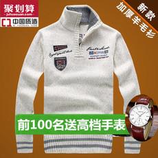 秋冬季青少年毛衣男高中学生半高领拉链加厚款套头针织羊毛衫韩版