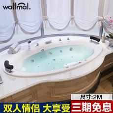 沃特玛 嵌入式大浴缸亚克力 冲浪按摩双人浴缸家用成人情侣 2米