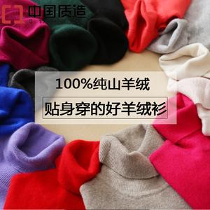 【断码大促】100%高领羊绒衫女毛衣套头短款宽松羊毛打底针织衫
