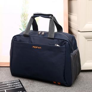 手提旅行包男大包单肩背包 斜挎包时尚旅游包袋行李袋潮行李包女