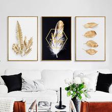 现代简约美式客厅装 饰画卧室餐厅金属色北欧家居挂画创意静物壁画