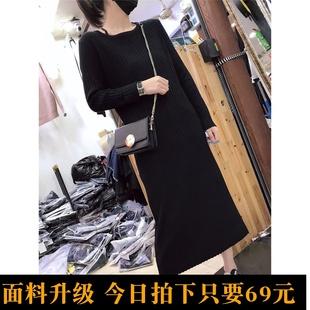 长款毛衣裙 秋冬2018新款长袖针织连衣裙宽松显瘦毛衣打底裙长裙