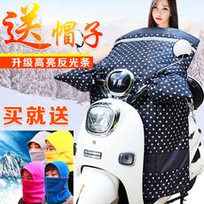 电动车挡风被冬季 保暖 特大加绒加厚新款 摩托防寒电瓶车挡风罩
