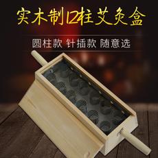 实木制艾灸盒十二柱针12孔加大长温灸器具箱艾绒艾段背部艾条盒