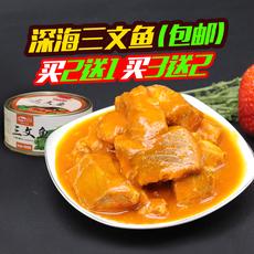 【天天特价】三文鱼罐头180g包邮即食油浸金枪鱼海鲜罐头番茄汁鱼
