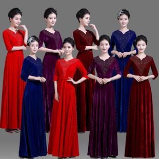 大合唱团演出服女长裙成人金丝绒新款中老年合唱舞台服装主持礼服
