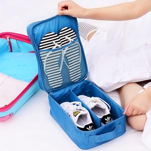 易旅 鞋包收纳袋鞋袋旅游整理包装鞋袋<span class=H>鞋子</span>防水收纳袋 旅行鞋袋