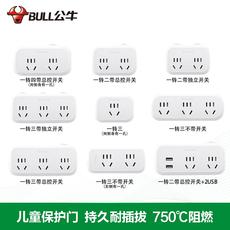 公牛一转多插座转换器 电源转换插头一转二三四多功能扩展插座