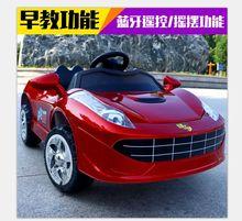 婴儿童电动车四轮遥控汽池信宝宝小孩摇摆充电童车玩具车可坐人