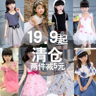 6女童纯棉背带裙套装7春秋新款5-11岁8小女孩吊带连衣裙9儿童裙子