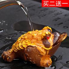 茶宠摆件精品创意蟾蜍财源茶虫茶盘茶具摆件饰品茶玩金蟾变色茶宠