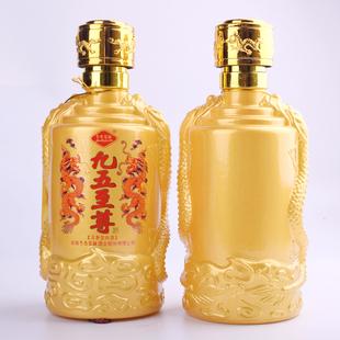 古井镇纯粮原浆九五至尊白酒42度光瓶9.8一瓶浓香型整箱六瓶包邮