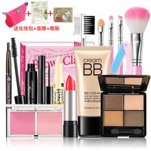 组合新手淡妆店长推荐 彩妆全套初学者13件套化妆品套装 工具超值