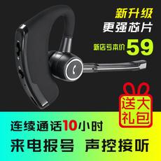 新款蓝牙耳机V8S语音报号声控接听商务开车蓝牙耳机挂耳式4.1通用