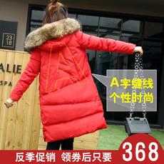 2017年新款羽绒服女中长款加厚韩版大毛领宽松显瘦甜美面包服冬装