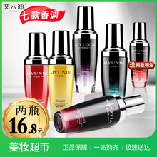烫发护理精油卷发头发护发香味持久香水烫染修复湿发美发店专用