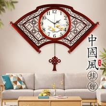 新中式挂钟客厅中国风时钟大号艺术装饰大厅挂表实木扇形创意钟表